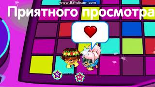 Шарарам клип-Между нами любовь
