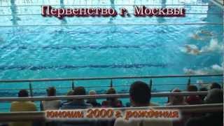 Водное поло Water Polo 2013-03-1 пер Мос 2000 г рож МГФСО-Торпедо