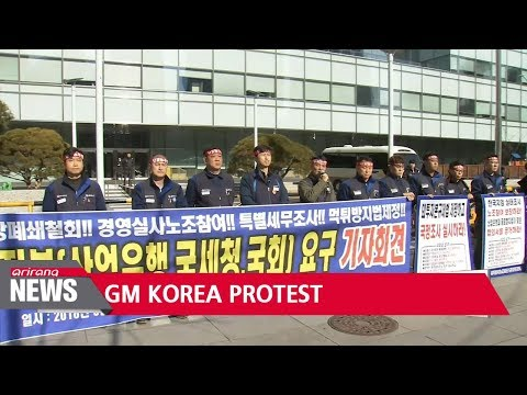 General Motors Korea labor union protests shutdown of Gunsan plant