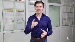 Бесплатный мастер-класс по продвижению сайтов (вебинар)