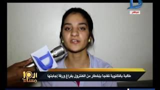فيديو.. طالبة تتفاجأ باختفاء ورقة إجابتها في المنيا