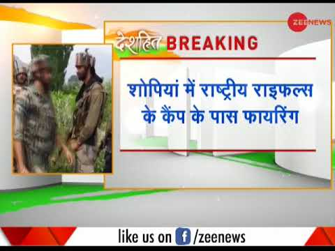 Sentry opens fire after noticing suspicious movement near camp in J&K's Shopian