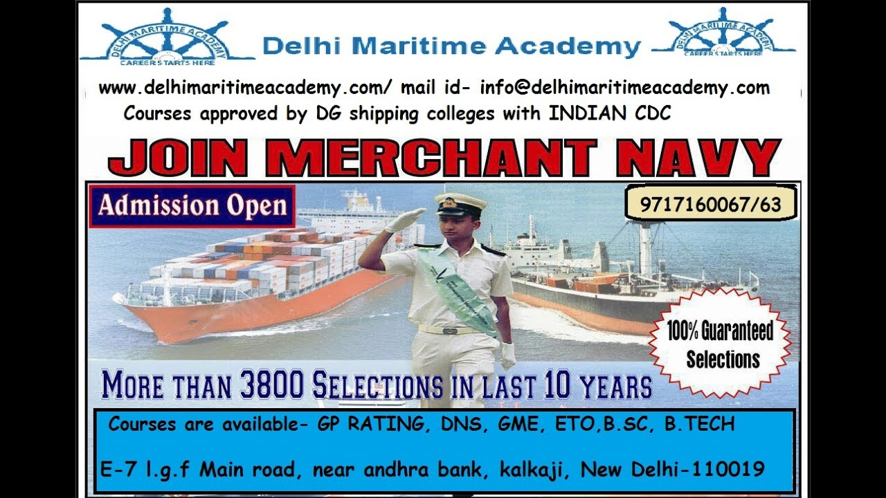 salary of a merchant marine