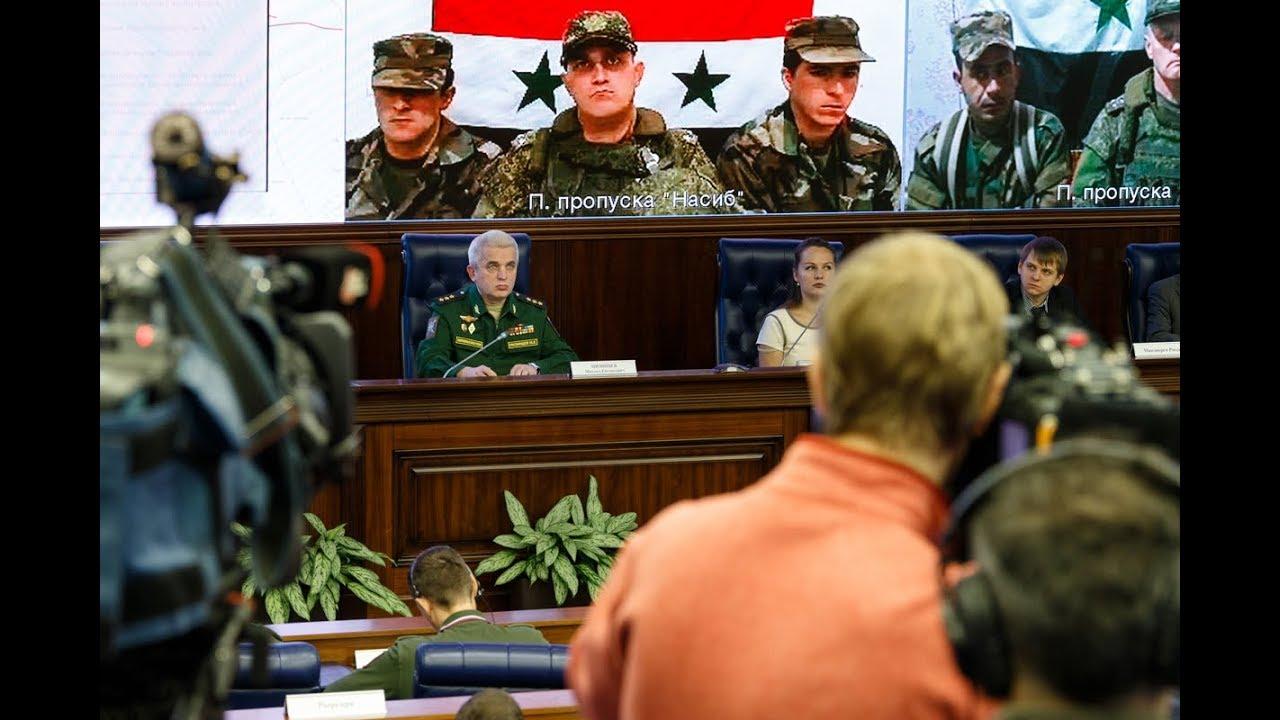 Совместное заседание МКШ России и Сирии по возвращению беженцев на территорию САР (16.11.2018)
