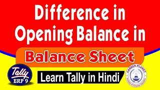 Learn Tally ERP 9 Balance Sheet Opening Balance Difference Part-94