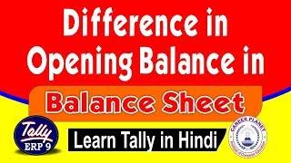 Tally ERP 9 - Balance Sheet Opening Balance Difference Part-94|Learn Tally ERP 9