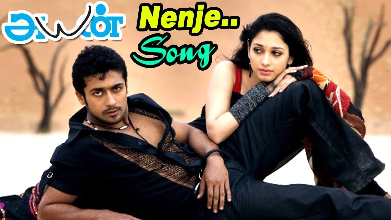 Ayan Tamil Movie HD Video Download