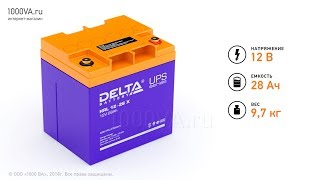 DELTA HRL 12-26X - аккумулятор 12 В 26 Ач. Видео обзор