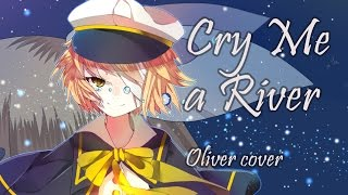 【Oliver】Cry Me a River【VOCALOIDカバー曲】