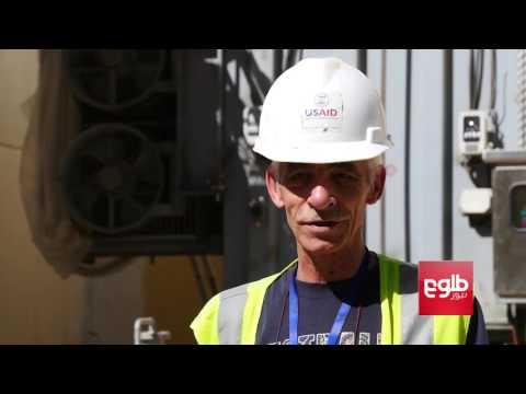 Kajaki Dam Set To Boost Power Supply