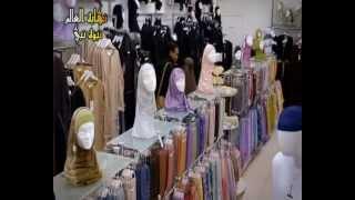 نهاية العالم نبؤة نبي الجزء الثاني 6ـ 20 نساء عاريات