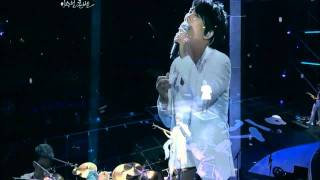 Chanson Coreenne - Lee Seung Chul ,Kpop 이승철 Lee Seung Chul   인연 Fate