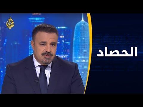 الحصاد- تهريب عشرات المطلوبين من الحكومة الشرعية إلى أبو ظبي  - نشر قبل 11 ساعة