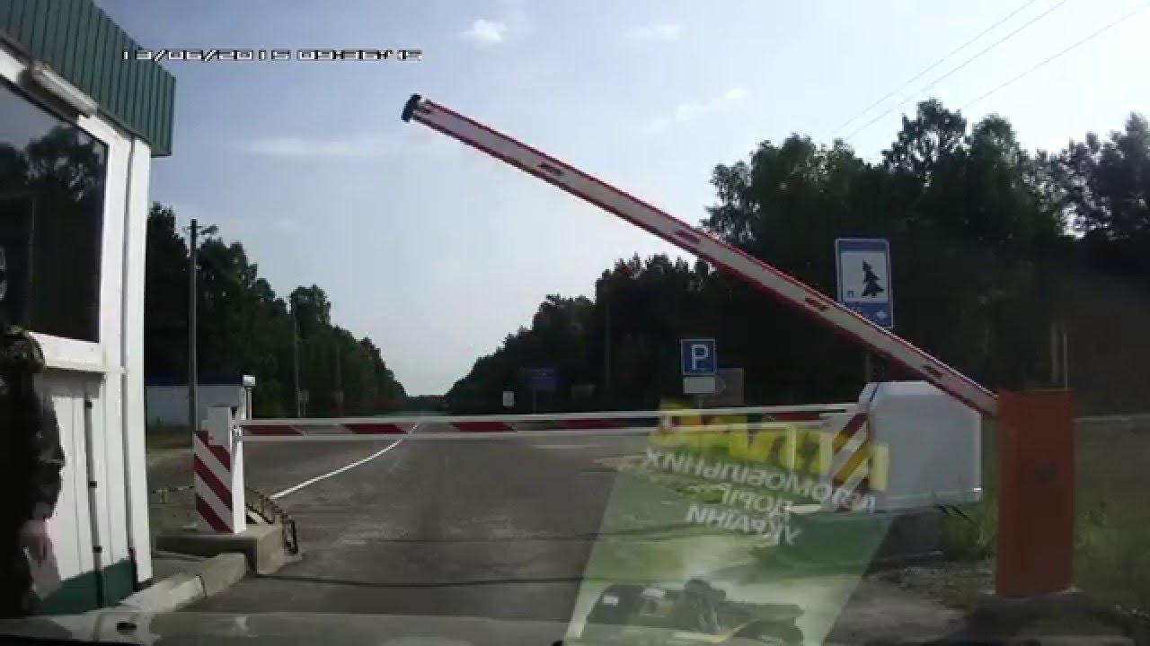 Пересечение границы Украина-Беларусь в 2015 г.