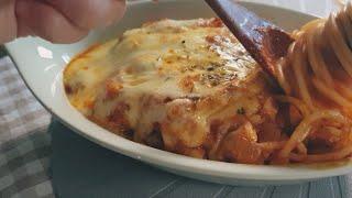 토마토 치즈 오븐파스타 만들기 / 피자집 스파게티 똑같…