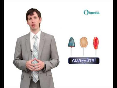 Доктор Борменталь в Казани. Азбука стройности.Урок №11