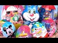 Kinder Easter Bunny Surprise Chocolate EGGS PJ MASKS Paw Patrol Mickey LOL Toy