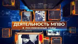Гражданской обороне России – 85 лет