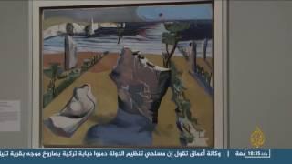 معرض لأعمال الفنان الراحل بول ناش بلندن