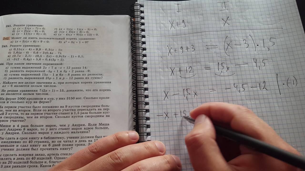 парфентьева н a решение задач по физике