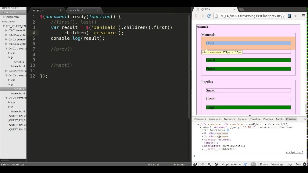 How to use first() last() next() and prev() in jQuery, jQuery Tutorial