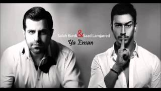 saad lamjarred ft salah Kurdi - Ya Insane -2014- سعد المجرد و صلاح الكردي - يا إنسان