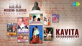 Weekend Classic Radio Show   Kavita Krishnamurthy Special   Pyar Hua Chupke Se   Jooma Chumma De De