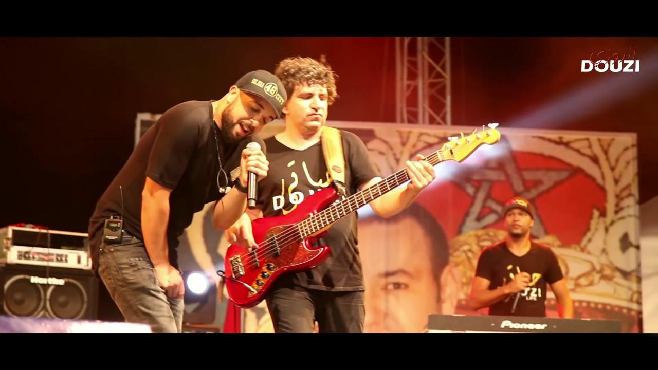 Douzi - Live Concert (Saidia 2016) | الدوزي - حفلة السعيدية