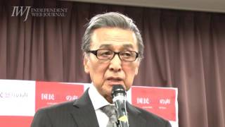 IWJ Webサイトの記事はこちら→ http://iwj.co.jp/wj/open/archives/3102...