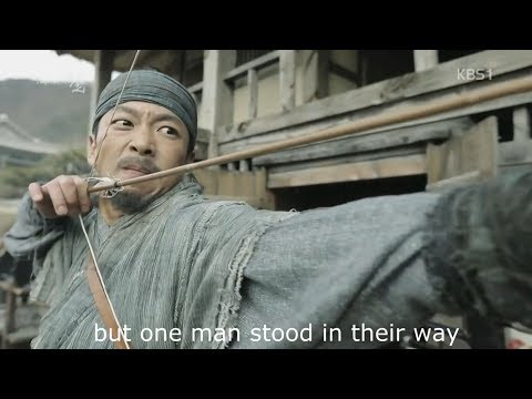 Traditional  Korean Bows and Archery