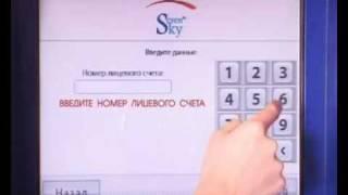 видео Seven Sky личный кабинет
