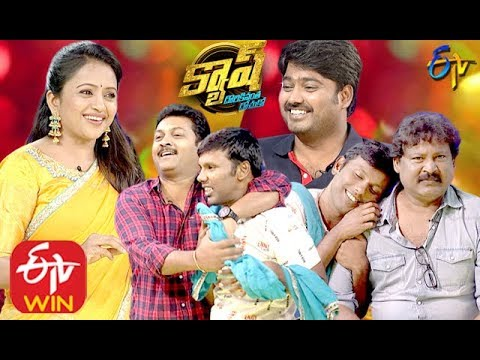 Cash| Prabhas Sreenu, Praveen, Sudharshan,Badram | 4th January 2020  | Full Episode | ETV Telugu