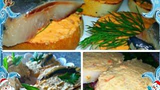Простые и вкусные закуски/ 3 рецепта ЛЮБИМЫХ ЗАКУСОК