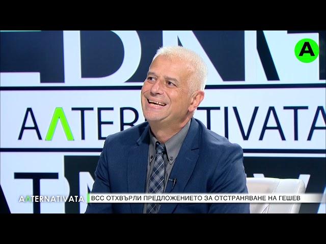 Ерозията на ВСС и оставката на Иван Гешев,