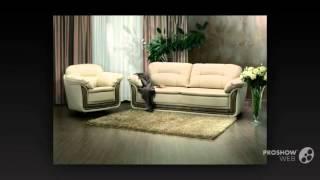 видео Кресла, пуфы в Сургуте - недорого | Купить кресла-кровати в интернет магазине - Mebelkoff.com