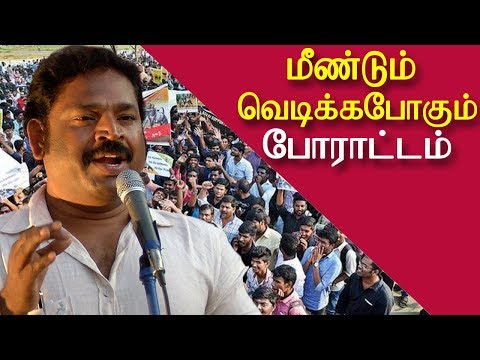 Get us NEET exemption or face another jallikattu va gowthaman tamil news, tamil live news, news in tamil redpix     Tamil activist va gowthaman along with medical college students met the chief ministers o panneerselvam and edapadi palanisamy and urged them to get tamilnadu exemption from NEET exams 2018, apparently he had also told them if there no NEET exemption from NEET we have a student protest massive than the jallikattu protest in chennai    More tamil news, tamil news today, latest tamil news, kollywood news, kollywood tamil news Please SubscribFore to red pix 24x7 https://goo.gl/bzRyDm  #tamilnewslive sun news sun news live  red pix 24x7 is online tv news channel and a free online tv