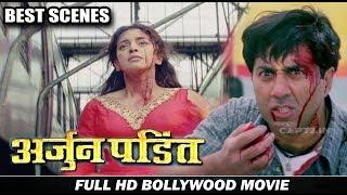 Best-Scenes-Of-Arjun-Pandit-अर्जुन-पंडित-बॉलीवुड-हिंदी-फिल्म-सनी-देओल-जूही-चावला