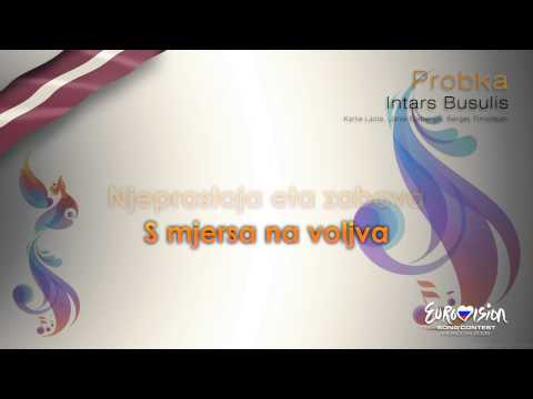 "Intars Busulis - ""Probka"" (Latvia) - [Karaoke version]"