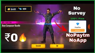 How To Get Free Diamonds In Free Fire No Paytm No Apps 2020 Youtube