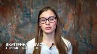 видео Свадебные прически, свадебный макияж - визажист, стилист и парикмахер - Нижний Новгород