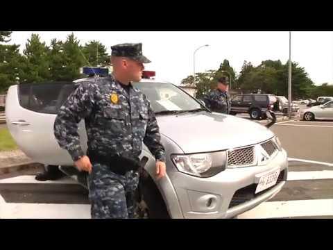 Navy Security