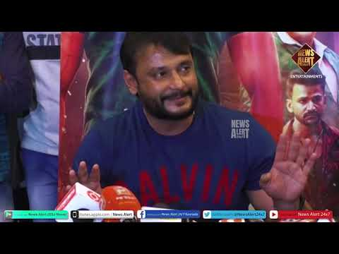 Challenging Star Darshan Full Speech At Yajamana Movie Press Meet | News Alert 24x7