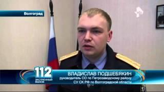 Пьяная бабушка избила полицейских в Волгограде