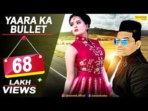 Raju Punjabi New Haryanvi Song 2018 : Yaara Ka Bullet | Bhupi Sangwan, Mohini Gupta VR Bros Sonotek
