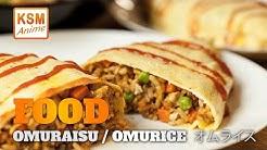 OMURAISU / OMURICE  オムライス – mit gebratenem Reis gefülltes japanisches