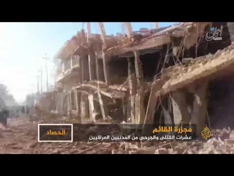 مقتل عشرات المدنيين بقصف طائرة عراقية لمدينة القائم