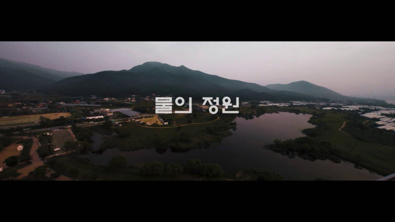 남양주 물의정원/FPV레이싱드론 비행/고프로8 촬영/핫스팟/2020.05.23 картинки