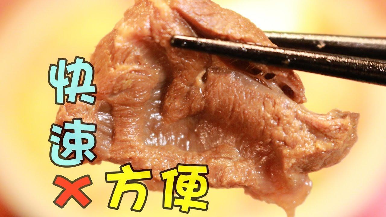 【友蘭食作坊】7種牛肉派對鍋 - 牛肉根本超載了!! - YouTube