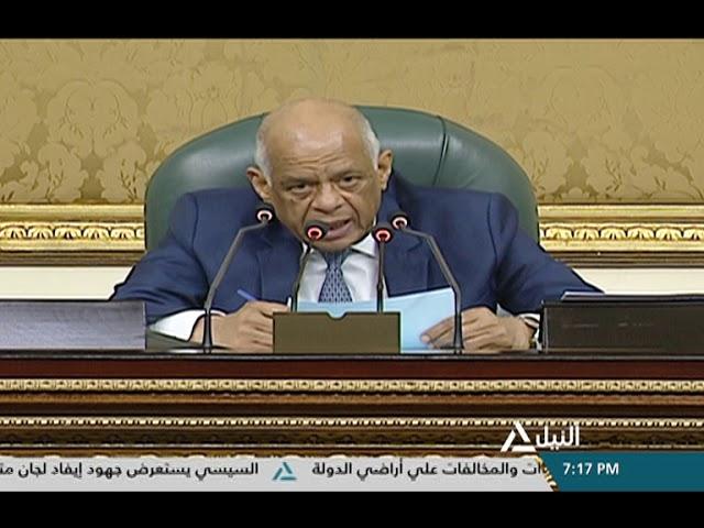 مناقشة حول تقرير اللجنة المشتركة من لجنة الشئون الدستورية والتشريعية 2017⁄12⁄27