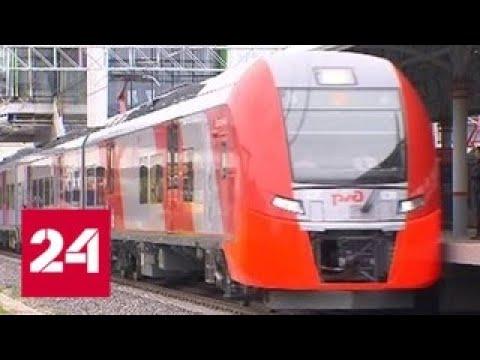 На работу без опозданий: электрички маршрута Москва-Одинцово будут отправлять каждые 3,5 минуты - …